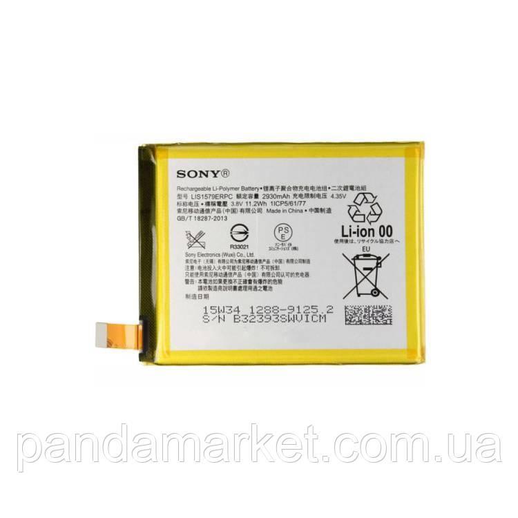 Аккумулятор Sony E5533 Xperia C5 Ultra (LIS1579ERPC)