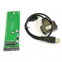 Переходник SSD — SATA адаптер для MacBook Air