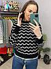 Вязаный двухцветный свитер в полоску с манжетами (р. 42-46) 33dmde1061