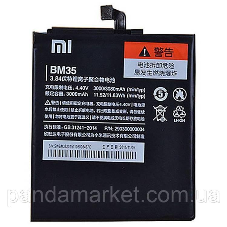 Аккумулятор Xiaomi Redmi Mi4C (BM35)