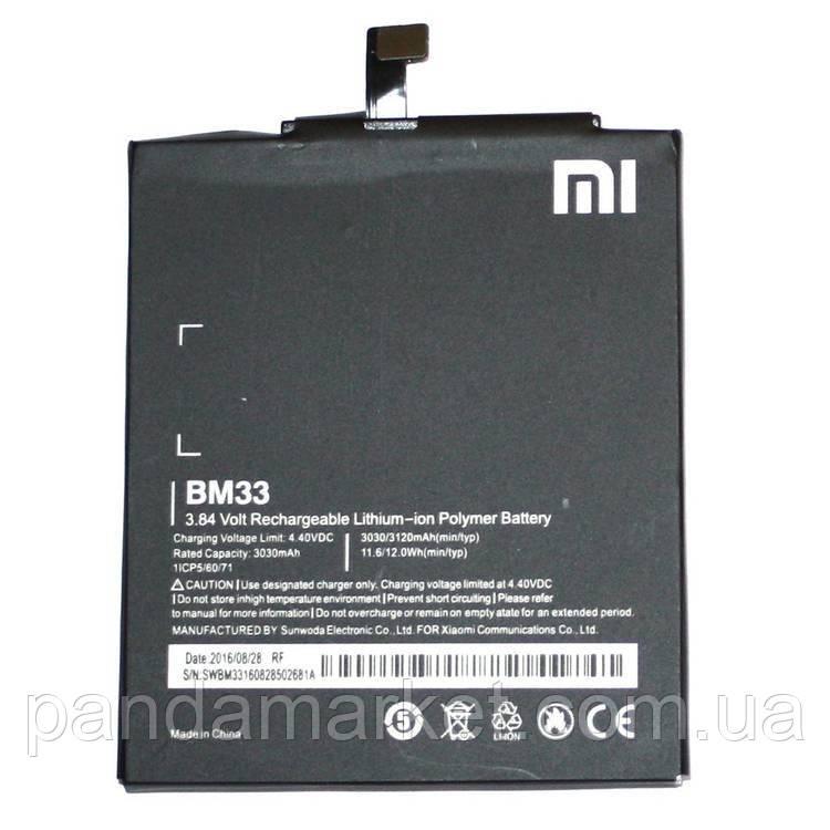 Аккумулятор Xiaomi Redmi Mi4i (BM33)
