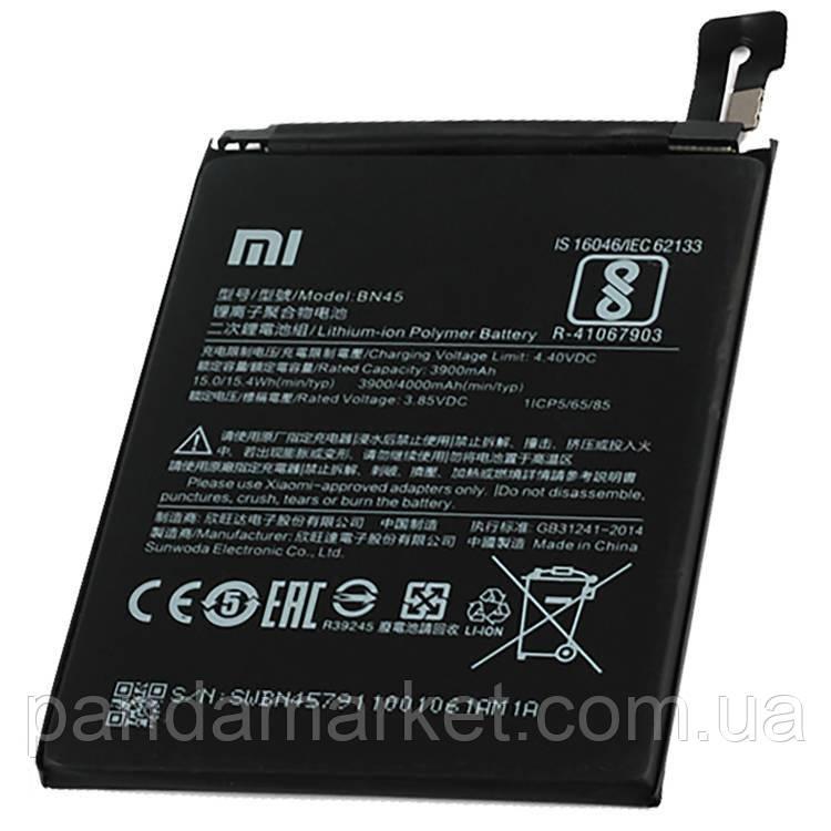 Аккумулятор Xiaomi Redmi Note 5 (BN45)