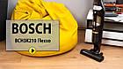 Беспроводной пылесос вертикальный+ручной Bosch BCH3K210 Flexxo Brown, фото 6
