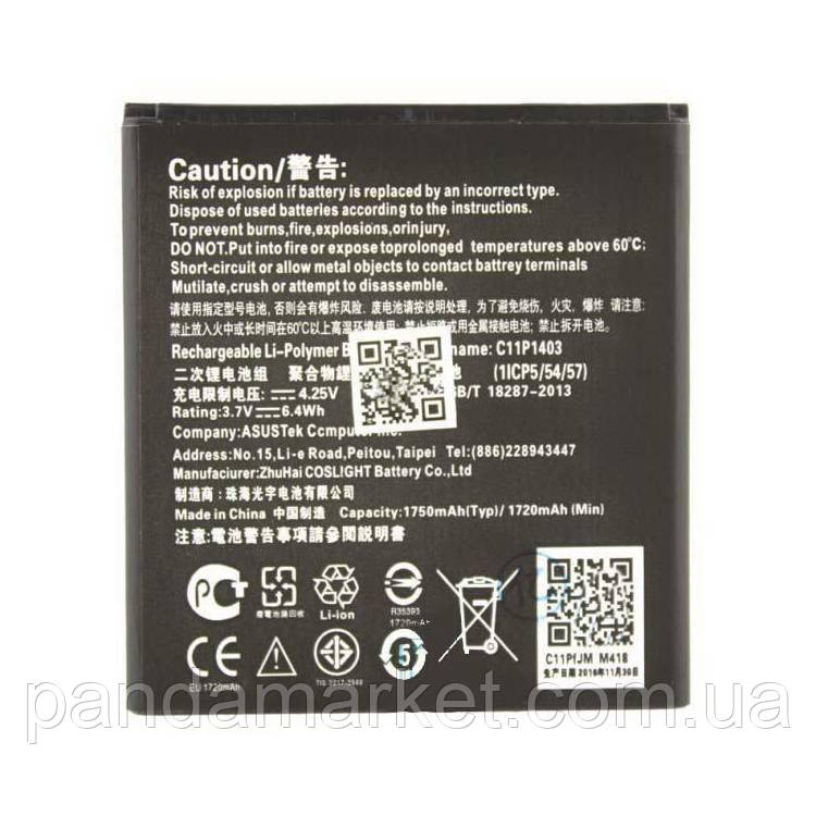 Аккумулятор Asus C11P1403 1750mAh ZenFone 4 A450CG Оригинал