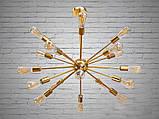 Люстра Loft на 18 ламп, фото 2