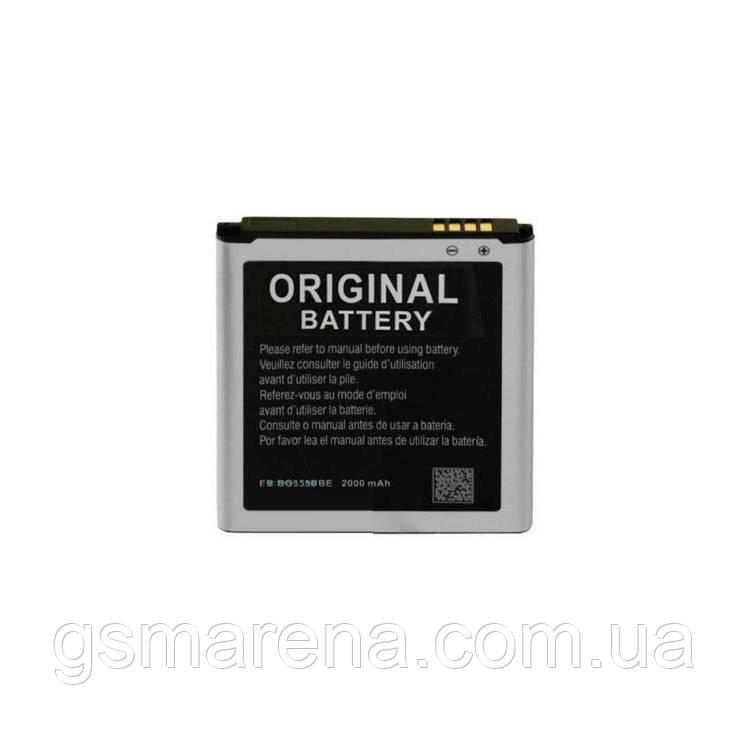 Аккумулятор Samsung EB-BG355BBE 2000mAh G355, i8552 пластик.блистер