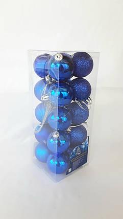 Новогодние елочные шары диаметр 4 см , в упаковке 20 штук одного цвета разной текстуры, фото 2