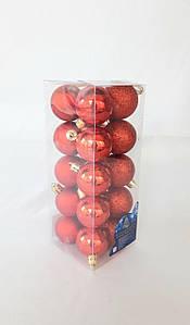 Новогодние елочные шары диаметр 4 см , в упаковке 20 штук одного цвета разной текстуры