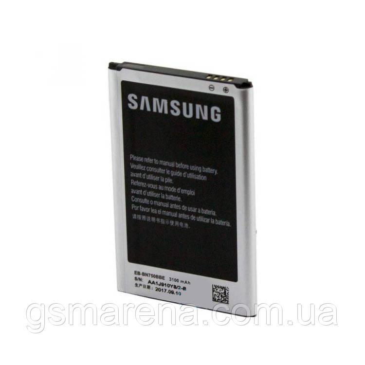 Аккумулятор Samsung EB-BN750BBE 3100mAh Note 3 Neo N7502 Оригинал
