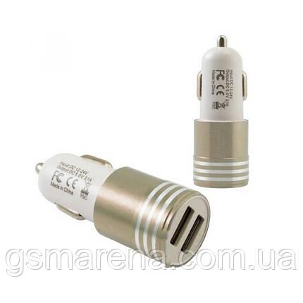 Автомобильное зарядное устройство Car-003 2USB 2.1A Золотой без коробки, фото 2