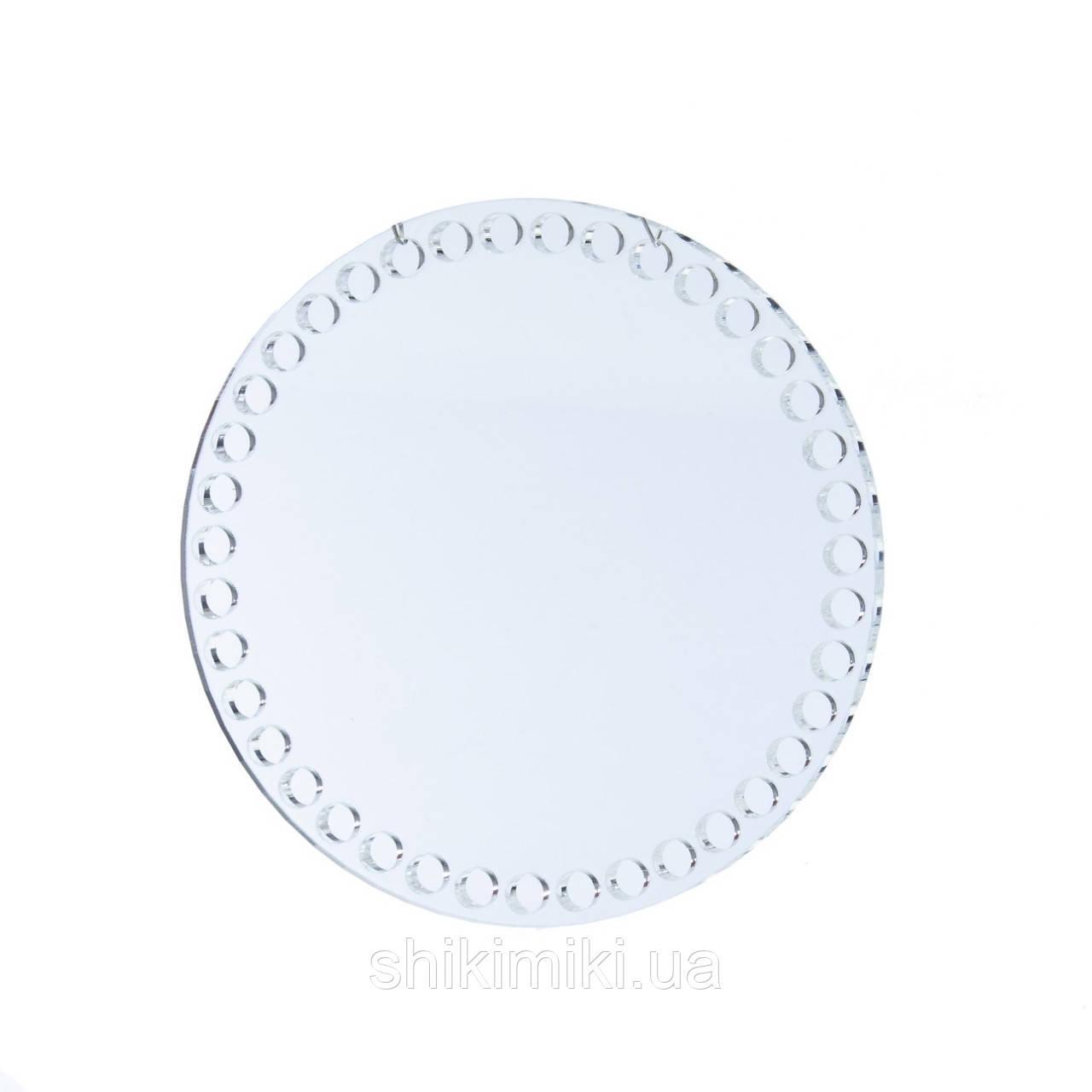 Заготовка из прозрачного акрила круглая, 12 см