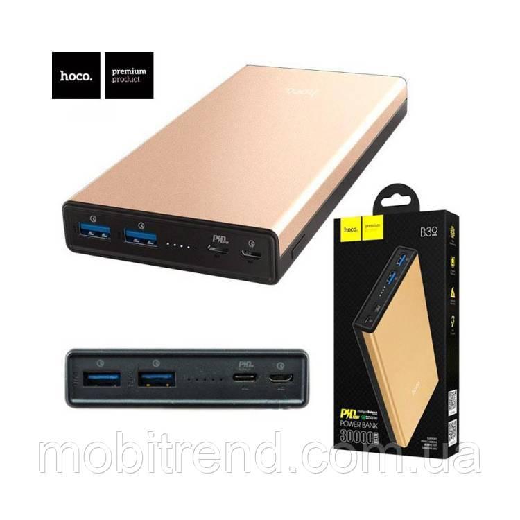 Внешние аккумулятор Power Bank Hoco B39 30000mAh Оригинал черно-Золотой