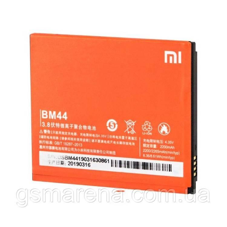 Аккумулятор Xiaomi Redmi BM44 2265mAh Redmi 2 Оригинал