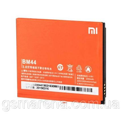 Аккумулятор Xiaomi Redmi BM44 2265mAh Redmi 2 Оригинал, фото 2