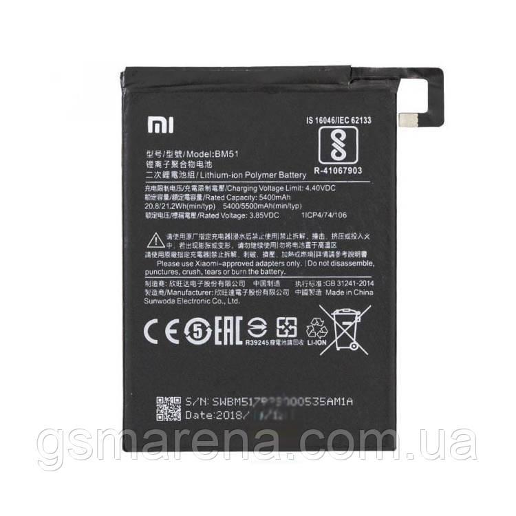 Аккумулятор Xiaomi Redmi BM51 5500mAh Mi Max3 Оригинал