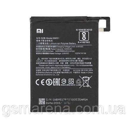 Аккумулятор Xiaomi Redmi BM51 5500mAh Mi Max3 Оригинал, фото 2