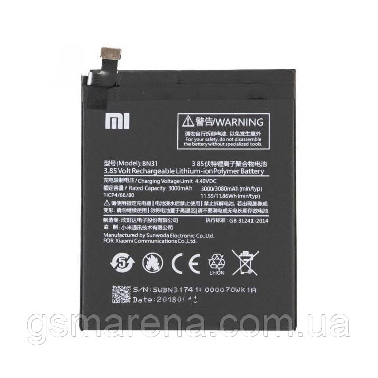 Аккумулятор Xiaomi Redmi BN31 3080mAh Redmi Note 5A Оригинал