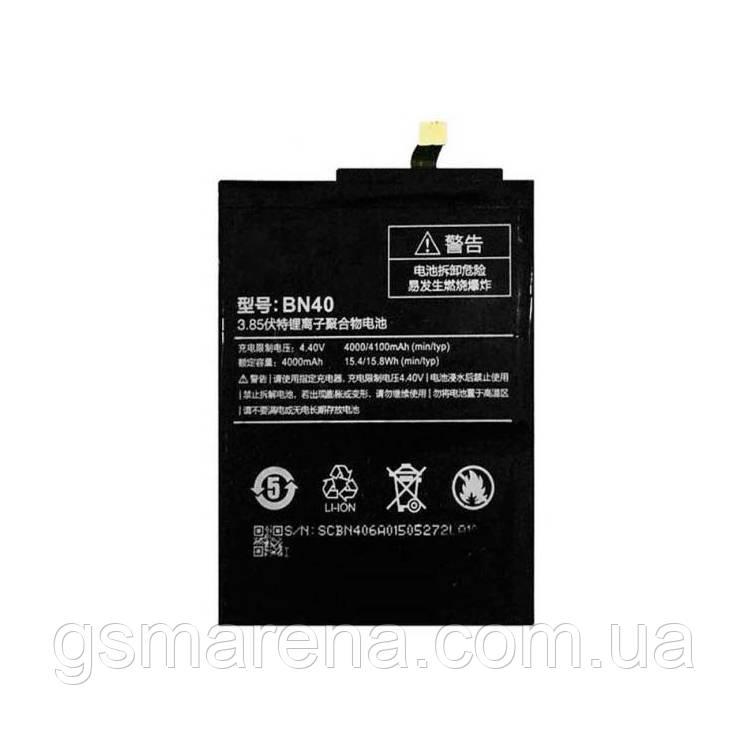 Аккумулятор Xiaomi Redmi BN40 4100mAh Redmi 4 Pro Оригинал