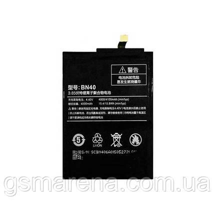 Аккумулятор Xiaomi Redmi BN40 4100mAh Redmi 4 Pro Оригинал, фото 2