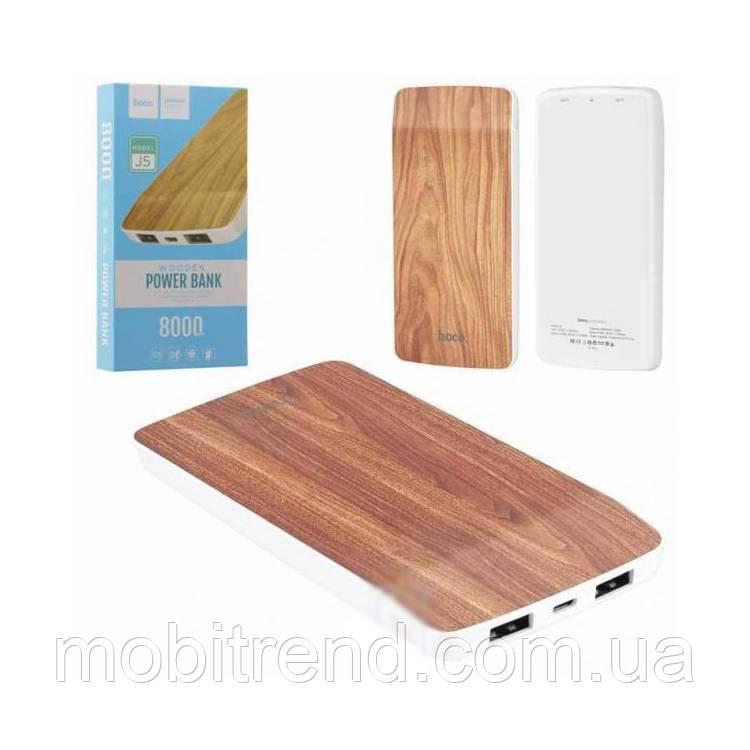 Внешние аккумулятор Power Bank Hoco J5 Wooden 8000mAh Оригинал Walnut Коричневый