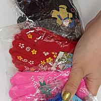 Дитячі рукавички. 2-3роки