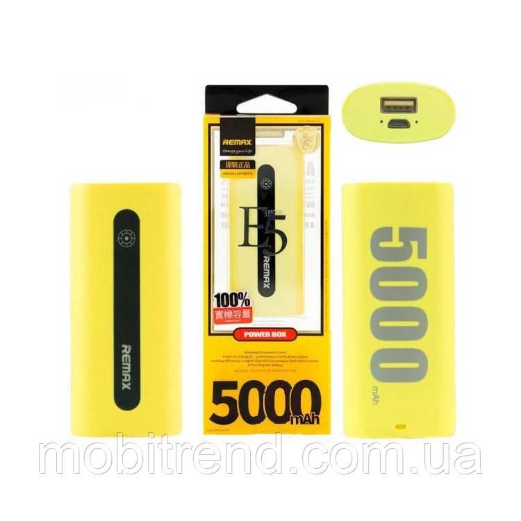 Внешние аккумулятор Power Bank Remax E5 5000mAh Желтый