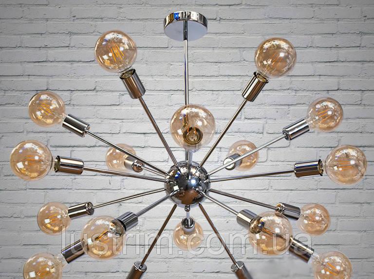 Люстра Loft на 18 ламп