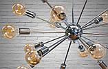 Люстра Loft на 18 ламп, фото 4