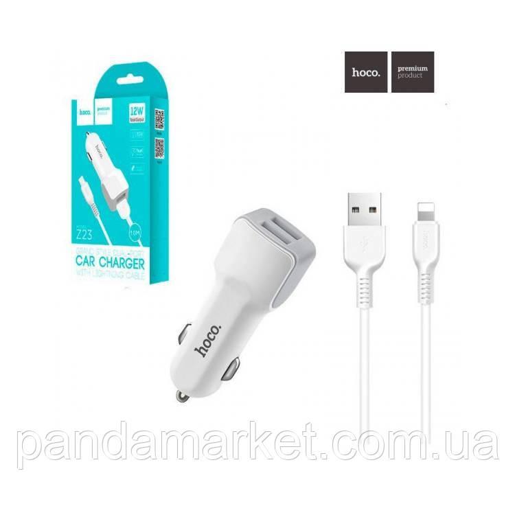 Автомобильное зарядное устройство Hoco Z23 2USB 2.4A Lightning Белый