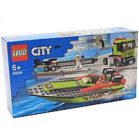 Конструктор LEGO City (Лего) Great Vehicles Транспортировщик скоростных катеров, 238 деталей (60254)
