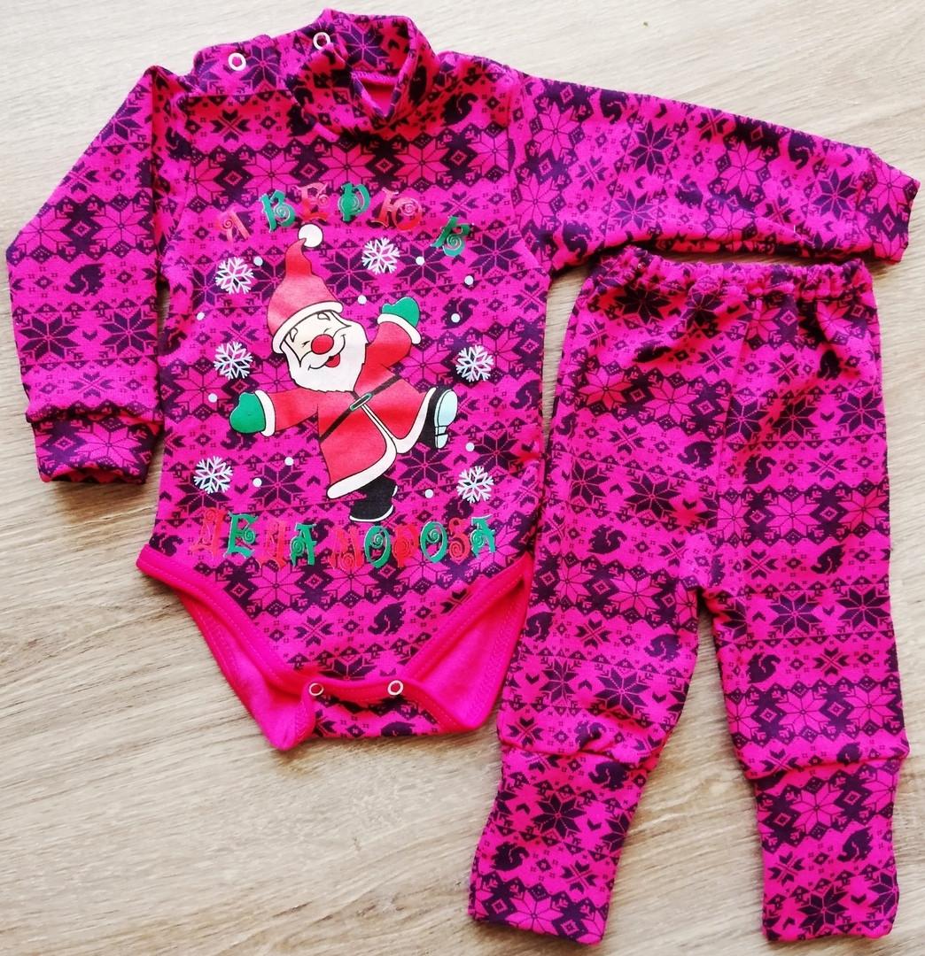 Дитячий костюм Бодік і штанці Я ВІРЮ В ДІДА МОРОЗА з начесиком