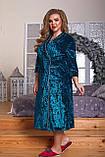 Красивый велюровый халат женский Размер 52 54 56 58 60 62 64 66  В наличии 4 цвета, фото 3