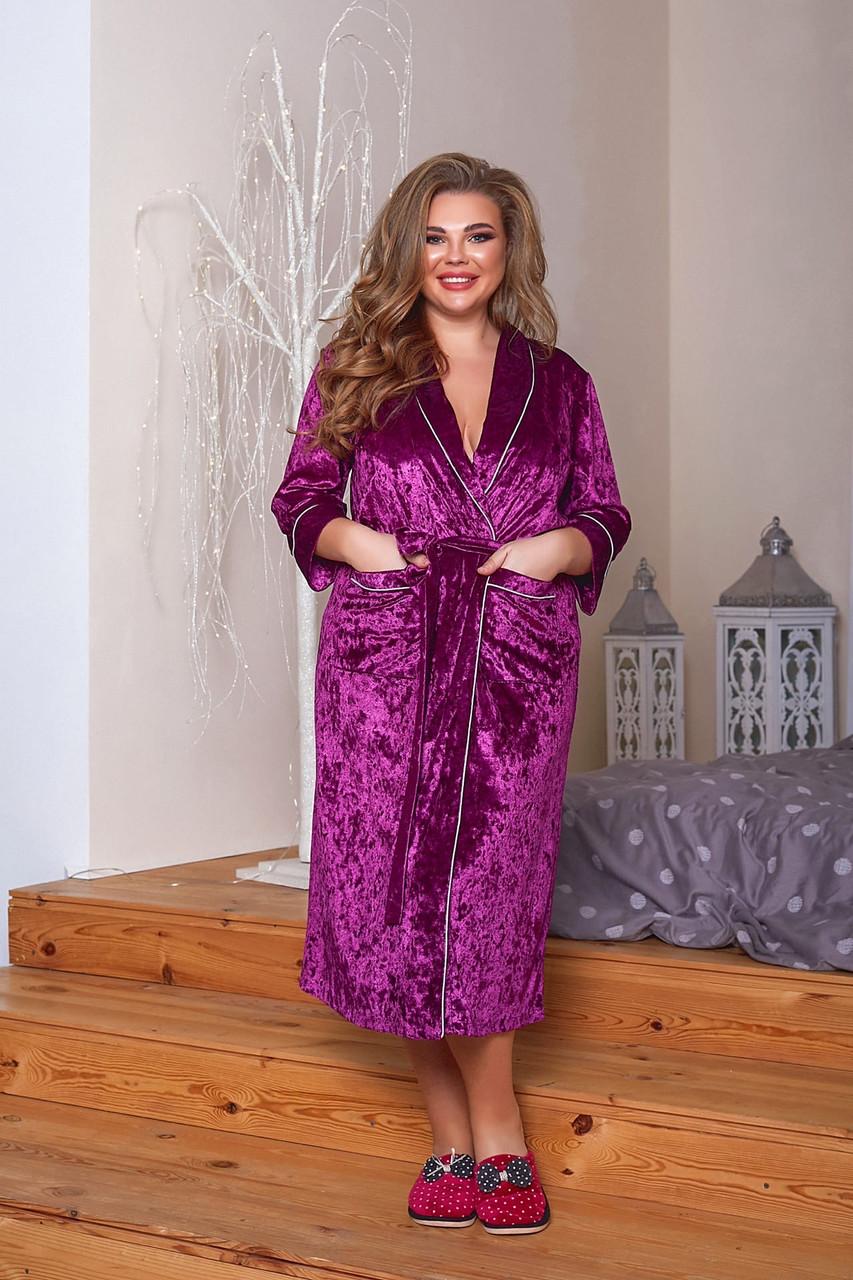 Красивый велюровый халат женский Размер 52 54 56 58 60 62 64 66  В наличии 4 цвета