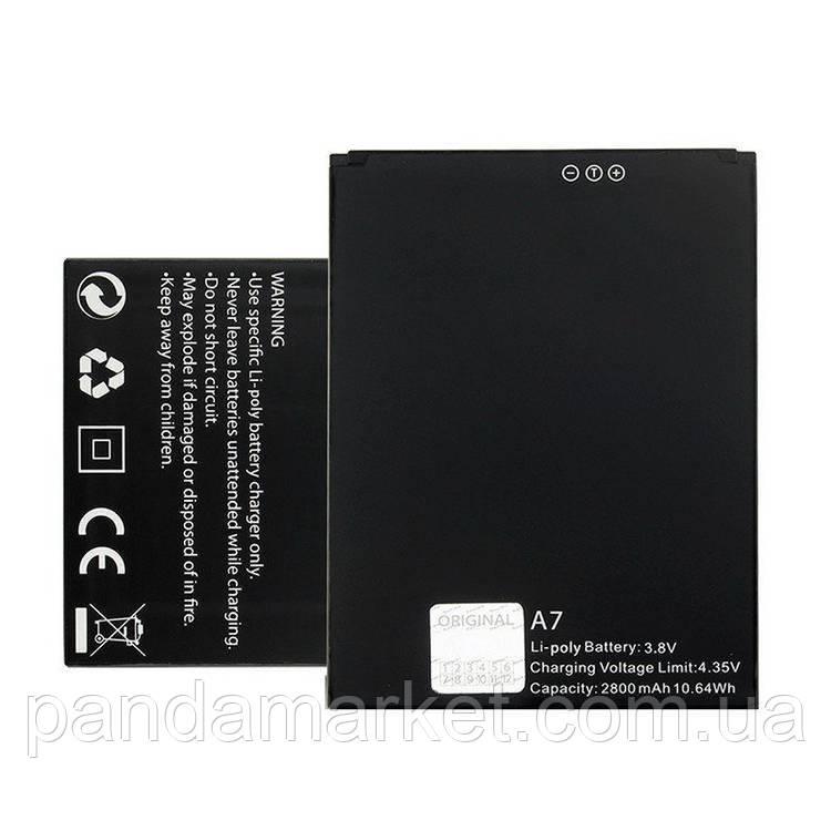 Аккумулятор Blackview A7