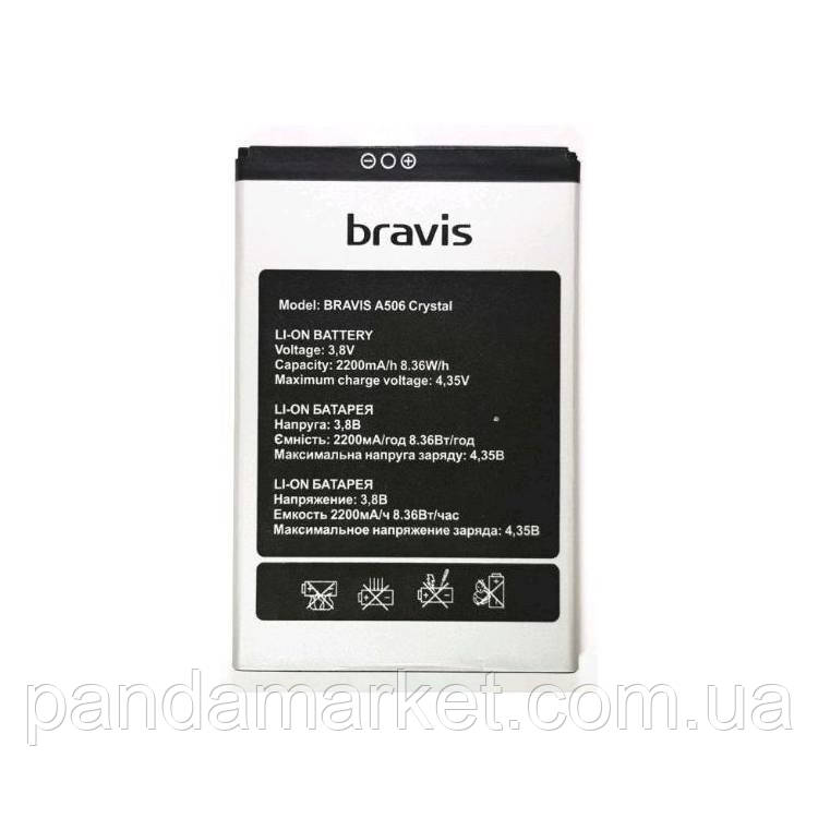Аккумулятор Bravis A506 Crystal, UMI London, Pixus Jet