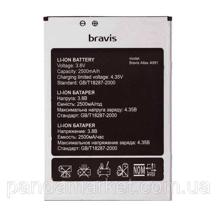 Аккумулятор Bravis Atlas A551