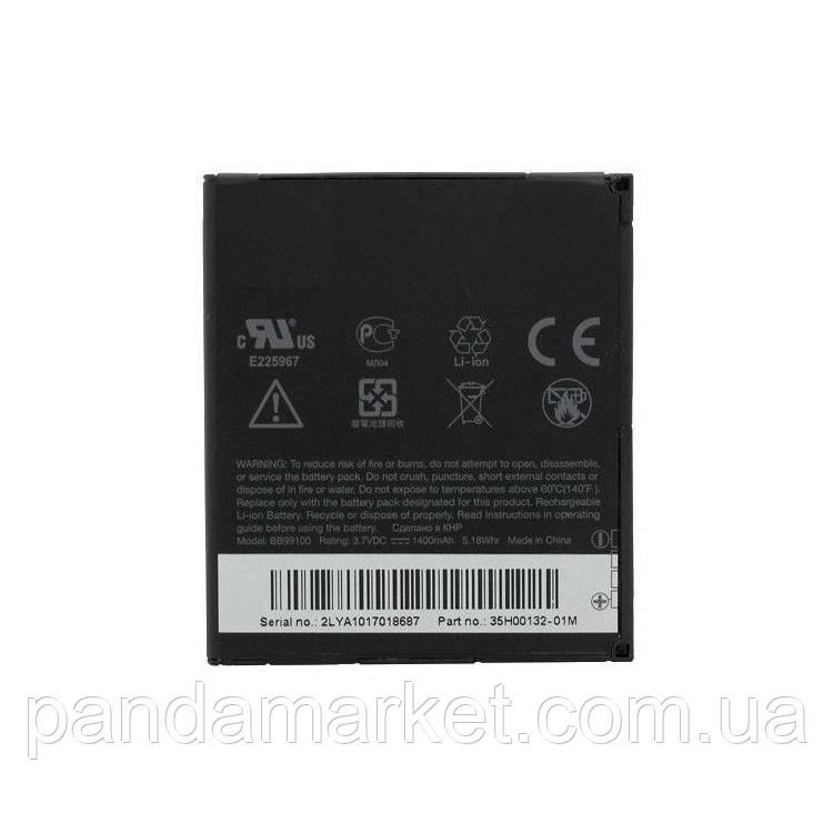 Аккумулятор HTC Desire (A8181), G5, G7, Desire, Nexus One, T8188 (BB99100)