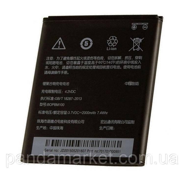 Аккумулятор HTC Desire 616 (BOPBM100)