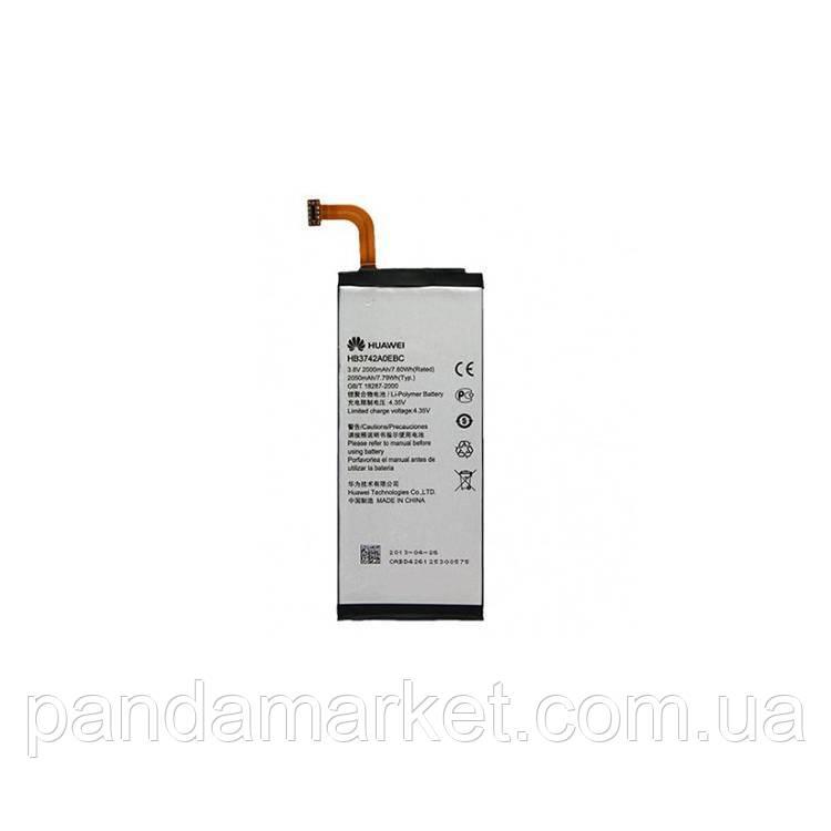 Аккумулятор Huawei Ascend P6-U06, G6-U10 (HB3742A0EBC)