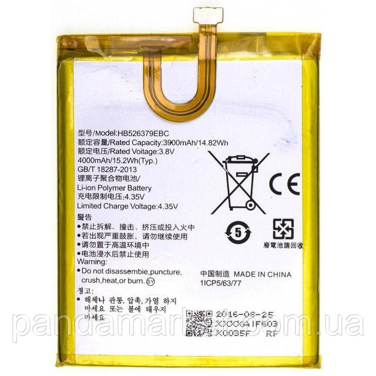 Аккумулятор Huawei Y6 Pro (HB526379EBC)