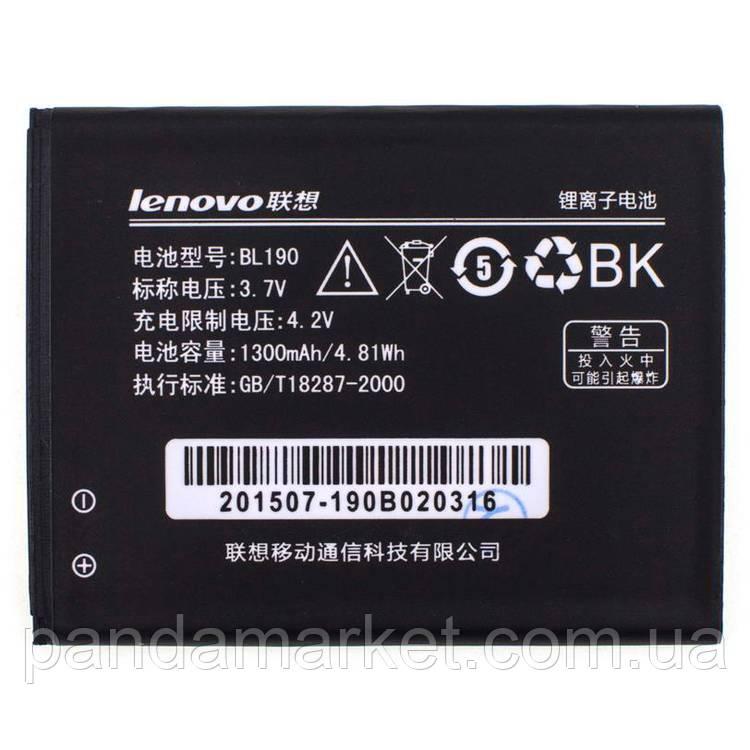 Аккумулятор Lenovo BL190