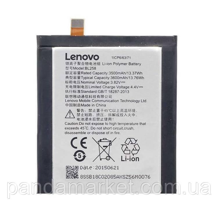 Аккумулятор Lenovo BL258