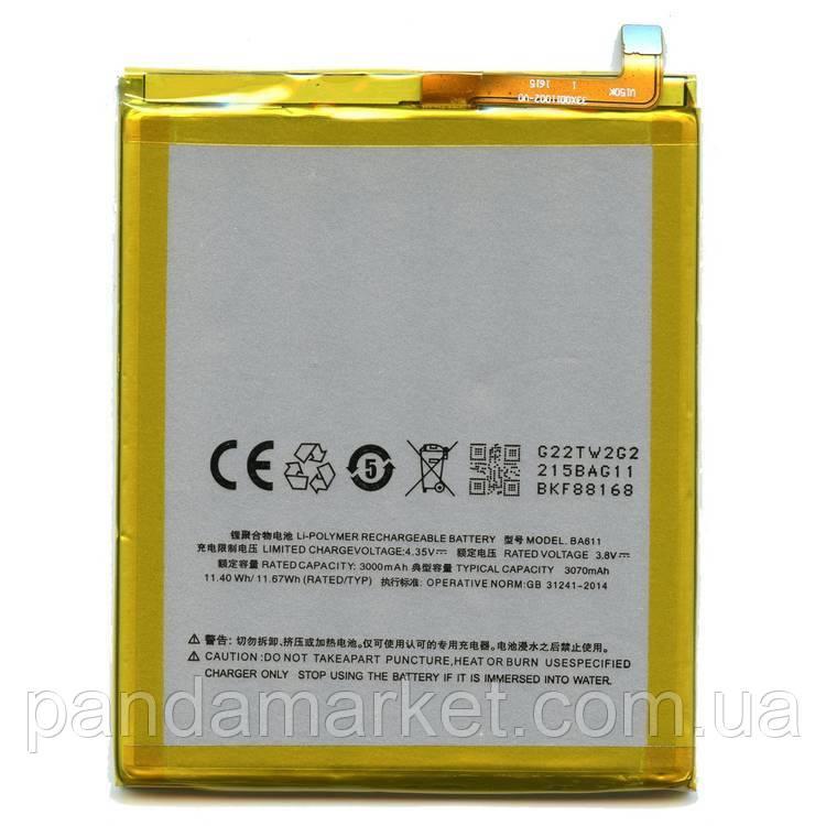 Аккумулятор Meizu M5 (BA611)