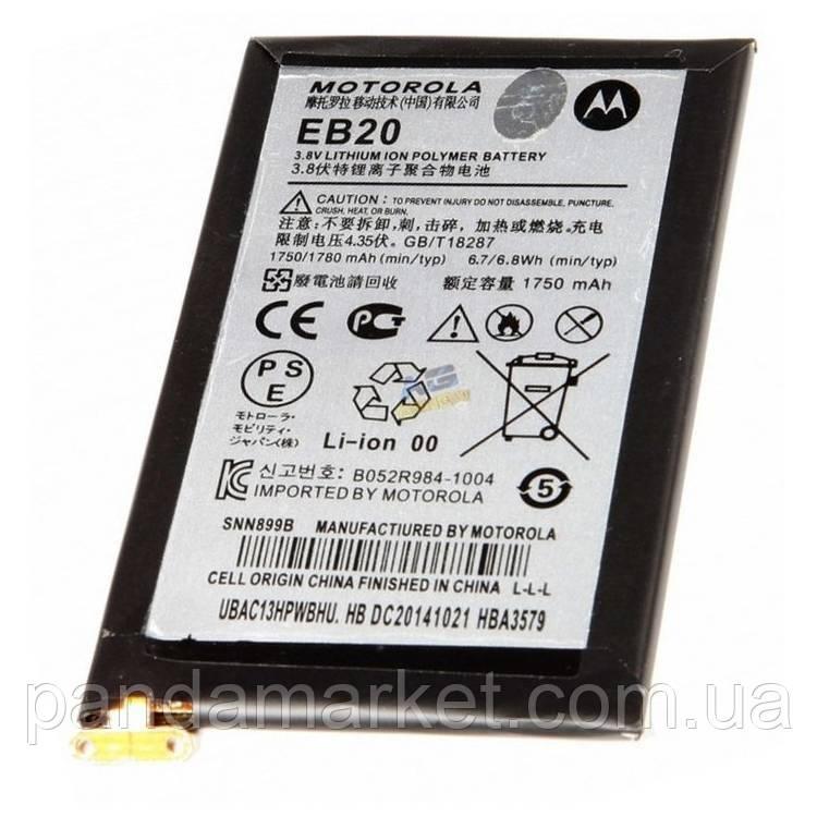 Аккумулятор Motorola EB20