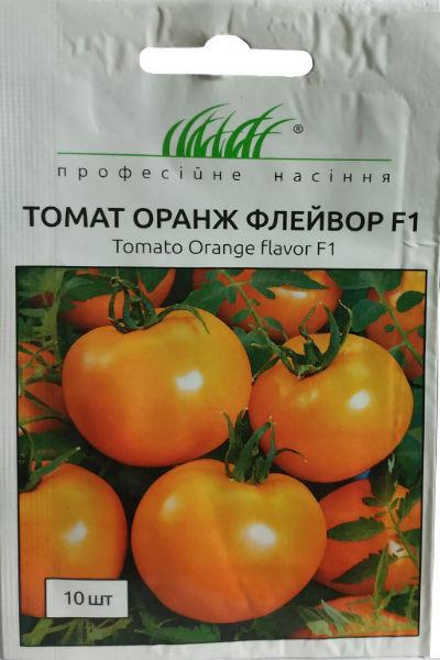 Семена томата  Оранж Флейвор F1 10 шт.  идетерминантный Dorsing Seeds