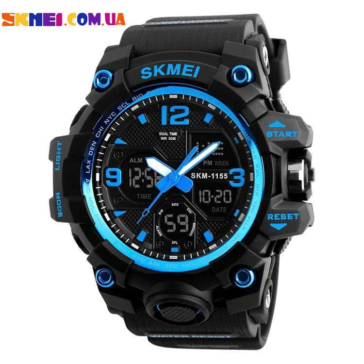Чоловічі годинники Skmei 1155b (Blue)