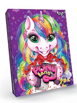 Большой игровой креативный развлекательный набор для девочек Пони Pony Land 7 в 1