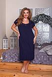 Ночная рубашка женская Вискоза Отделка кружево Размер 52 54 56 58 60 62 64 66 В наличии 3 цвета, фото 3