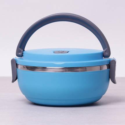 Ланч Бокс Benson с контейнером для еды круглый синий, фото 2