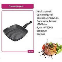 Сковорода-гриль Benson, фото 3